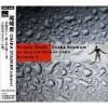 Osaka Stadium August 25th in 1985, Vol. 1 - CD