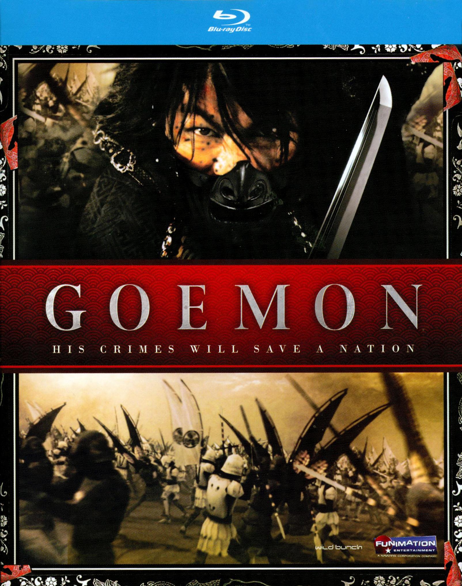Goemon [blu-ray] 2342042