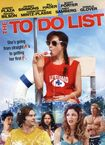 The To Do List [includes Digital Copy] [ultraviolet] (dvd) 2359083