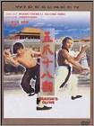 Dragon's Claws (DVD) (Widescreen) (Chinese/Cantonese/Mandarin) 1979