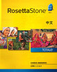 Rosetta Stone Version 4: Chinese (Mandarin) Level 1-3 Set - Mac/Windows