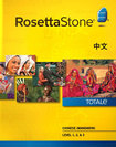 Rosetta Stone Version 4: Chinese (Mandarin) Level 1-3 Set - Mac|Windows