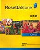 Rosetta Stone Version 4: Japanese Level 1 - Mac/Windows