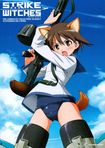 Strike Witches: The Complete Season 1 [2 Discs] (dvd) 2391144
