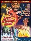Devil'S Wedding Night (DVD)