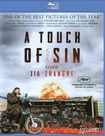 A Touch Of Sin [blu-ray] [cantonese/mandarin] [2013] 24189612