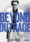 Beyond Outrage (dvd) 24193527