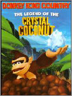 Donkey Kong Country: The Legend of the Crystal Coconut (DVD) (Eng/Spa) 1999