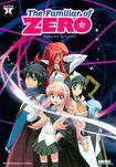 The Familiar Of Zero: Season 1 [3 Discs] (dvd) 24213363