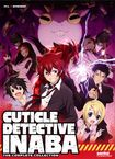 Cuticle Detective Inaba: Complete Collection [2 Discs] (dvd) 24213478
