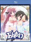 Ebiten: Complete Collection [2 Discs] [blu-ray] 24213496
