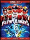 Power Rangers: Season 13-17 (DVD) (Boxed Set)