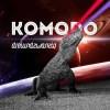 Komodo 2k13-CD