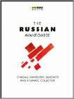 Russian Avantgarde (DVD) (4 Disc)
