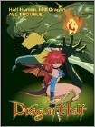 Dragon Half (DVD)