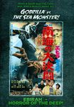 Godzilla Vs. The Sea Monster (dvd) 24795485