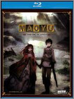 Maoyu Complete (blu-ray Disc) 24812245