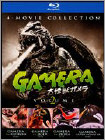Gamera: Ultimate Collection 2 (blu-ray Disc) 8228136