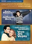 Tcm Greatest Classic Films: Elvis Presley Double Feature - Jailhouse Rock/viva Las Vegas [2 Discs] (dvd) 24836523