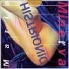Histrionic [LP] - VINYL