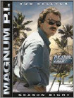 Magnum, P.I.: Season Eight [3 Discs] (DVD)