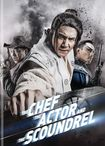 The Chef, The Actor, The Scoundrel [dvd] [jap/mandarin] [2013] 25008203