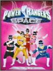 Power Rangers In Space 1 (DVD)