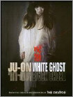 Ju-on: White Ghost/Ju-on: Black Ghost (DVD) (Enhanced Widescreen for 16x9 TV) (Japanese)
