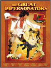 Great Impersonators: 12 Movie Collection (DVD) (3 Disc)