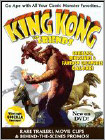 King Kong and Friends (DVD) (Eng) 2014
