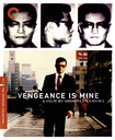 Vengeance Is Mine [criterion Collection] [blu-ray] 25224435