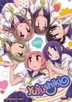 Yuyushiki: Complete Collection [2 Discs] (dvd) 25277047