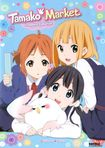 Tamako Market: Complete Collection [3 Discs] (dvd) 25277134