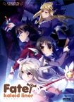 Fate/kaleid Liner Prisma Illya: Complete Collection [2 Discs] (dvd) 25277161