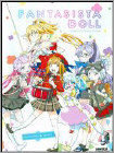 Fantasista Doll: Complete Collection (dvd) (3 Disc) 25277335