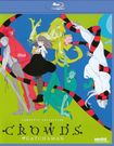 Gatchaman Crowds: Complete Collection [2 Discs] [blu-ray] 25277362