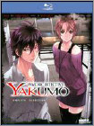 Psychic Detective Yakumo: Complete Collection (blu-ray Disc) 25277468