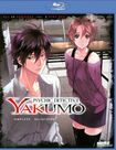 Psychic Detective Yakumo: Complete Collection [blu-ray] 25277468
