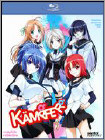 Kampfer Complete Collection (blu-ray Disc) (2 Disc) 25277702