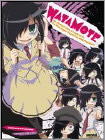 Watamote: Complete Collection (dvd) (3 Disc) 25277711