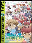Baka & Test: Season Two - S.A.V.E. (DVD)