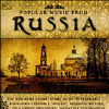 Popular Music from Russia - CD