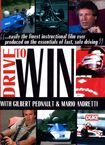 Drive To Win [dvd] [english] [1986] 25369909