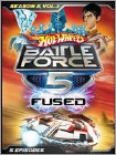 Hot Wheels Battle Force 5: Season 2 - Vol 3 (DVD)