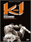K-1: Rules Kick Boxing - Heavyweight Tournament (DVD) 2004