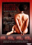 Amateur Porn Star Killer: The Complete Collection [2 Discs] (dvd) 25415111