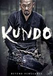 Kundo: Age Of The Rampant (dvd) 25433132