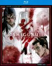 Shigurui: Death Frenzy - The Complete Series [2 Discs] [blu-ray] 2543713