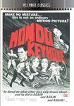 Mondo Keyhole (dvd) 25444128