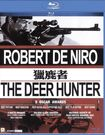 The Deer Hunter [blu-ray] 25514024